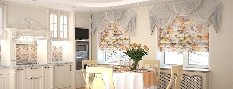 шторы для кухни 2017 в стиле прованс