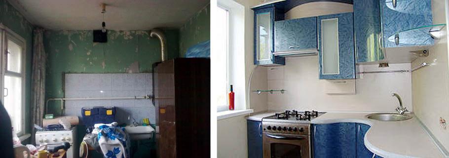 ремонт до и после на кухне